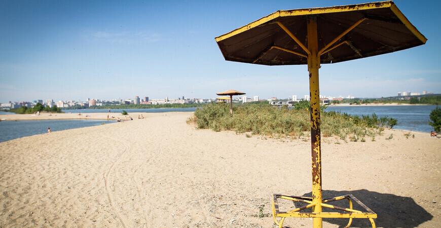 Бугринский пляж