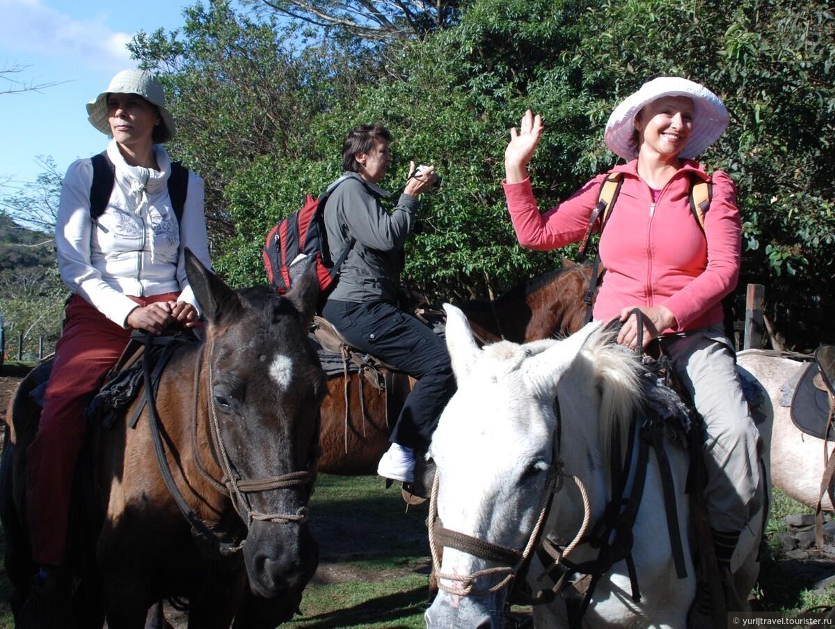 Коста Рика. Конный экстрим в Ринкон-де-ла-Вьехо