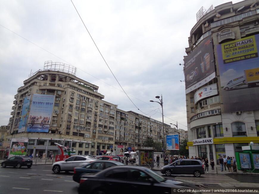 Данный фотоальбом является дополнением к ранее выставленному на этом сайте моему отчету о Бухаресте. Фото в альбоме и фото в отчете не повторяются.