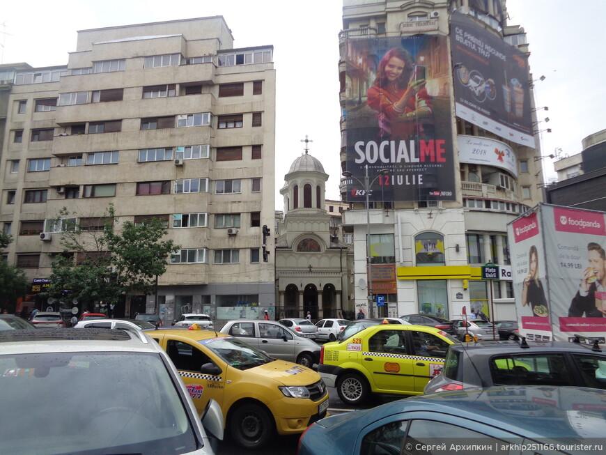 В Бухаресте очень много церквей, некоторые находятся во дворах жилых домов