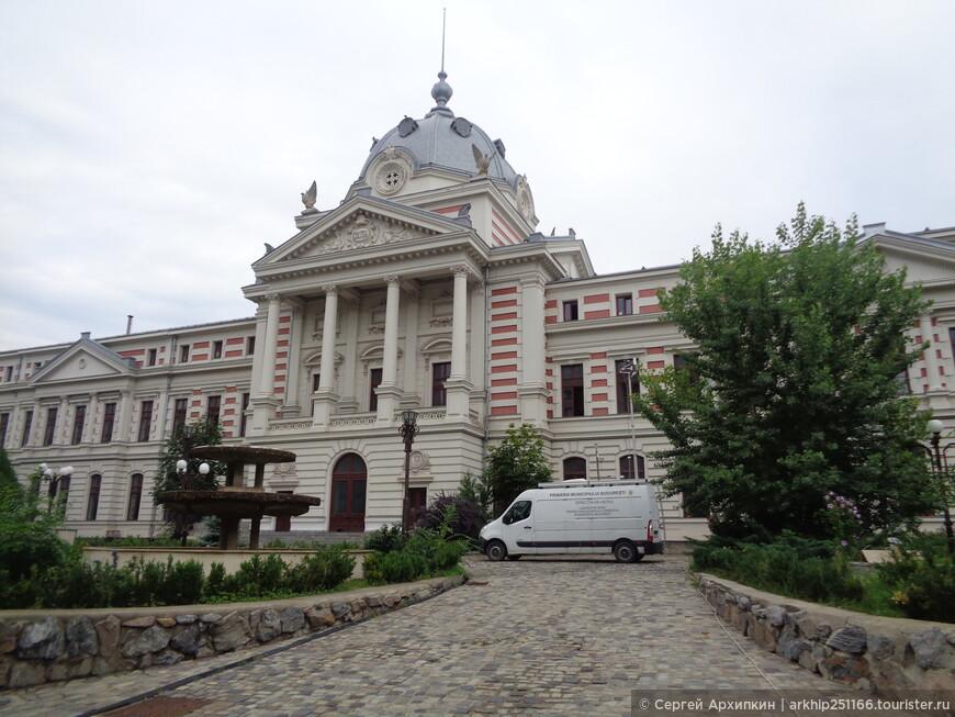 Здание Министерства здравоохранения Румынии