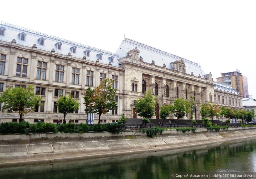 Здание суда в Бухаресте