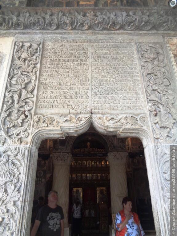 Главный вход в церковь Ставрополис