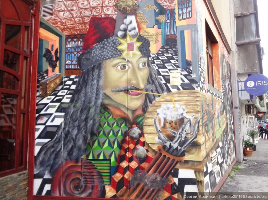 Изображение Дракулы даже на стенах домов в Бухаресте