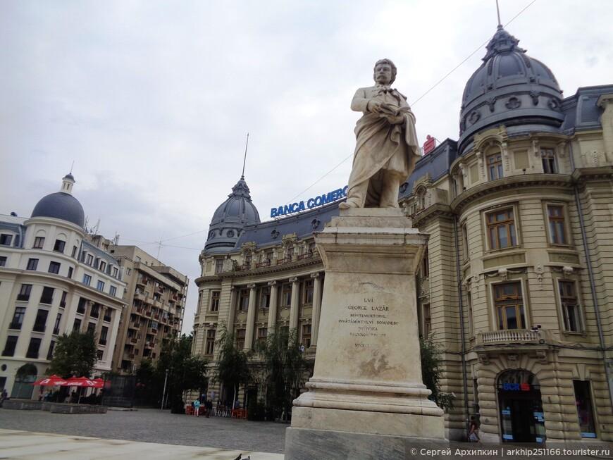 Памятник Георгию Лазарю