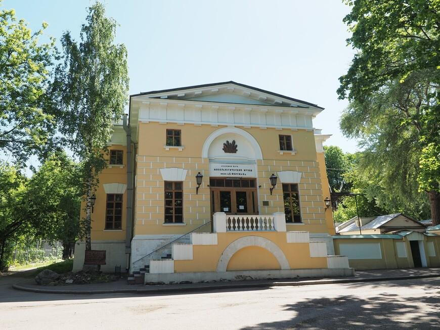 Здание Минералогического музея считается архитектурным памятником 19-го века, неплохо отремонтировано и выглядит ухоженным.