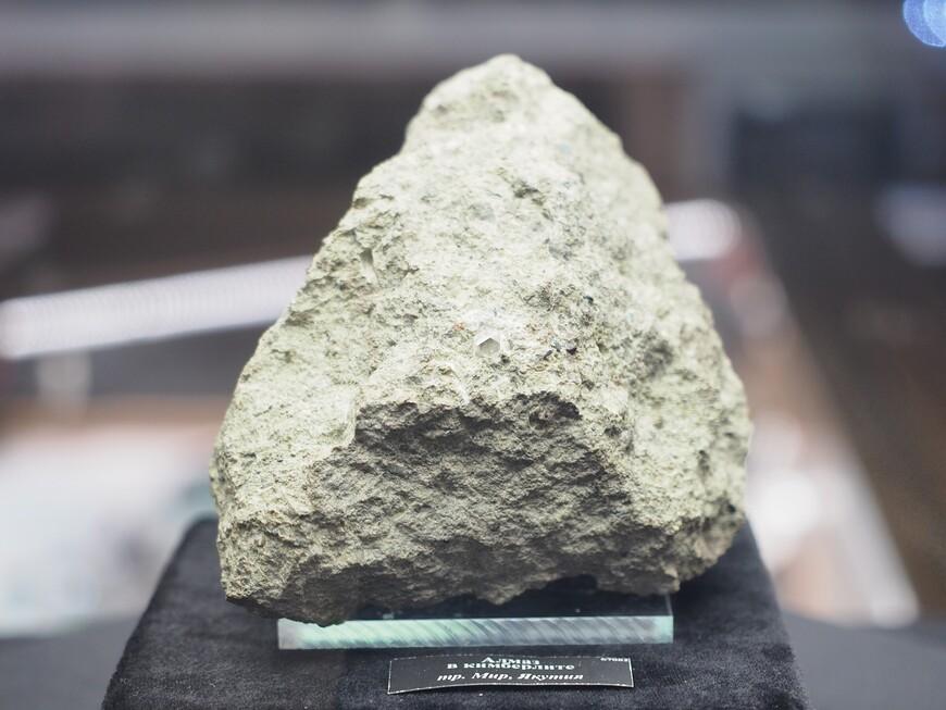 """Кусок кимберлитовой породы с огромным алмазом (ровно в центре камня) с прииска """"Мир"""" в Якутии."""