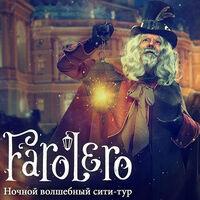 Farolero World (FaroleroWorld)