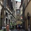 Флоренция, улица Ламберти, экскурсии по Флоренции и Тоскане с частным индивидуальным гидом на русском языке