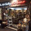 Флоренция, магазин керамики, экскурсии по Флоренции и Тоскане с частным индивидуальным гидом на русском языке