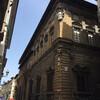 Флоренция, палацци Строцци и Пацци, экскурсии по Флоренции и Тоскане с частным индивидуальным гидом на русском языке