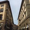 Флоренция, улица Торнабуони, экскурсии по Флоренции и Тоскане с частным индивидуальным гидом на русском языке