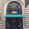 Флоренция, элегантное кафе на улице Торнабуони, экскурсии по Флоренции и Тоскане с частным индивидуальным гидом на русском языке