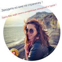 Юлия (JuliaGuide)