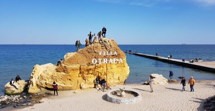 Пляж «Отрада» в Одессе