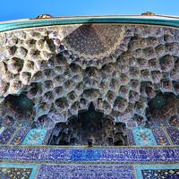 Имперская роскошь Исфахана