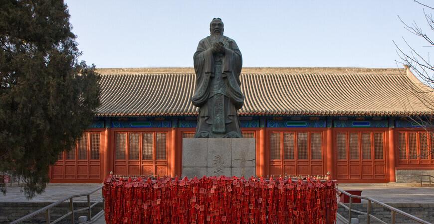 Храм Конфуция в Пекине (Beijing Temple of Confucius)