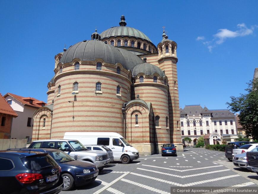 Задний вид православного собора Святой Троицы