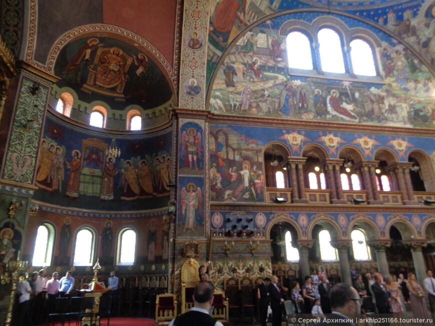 В соборе Святой Троицы