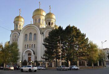 Кисловодск, Россия