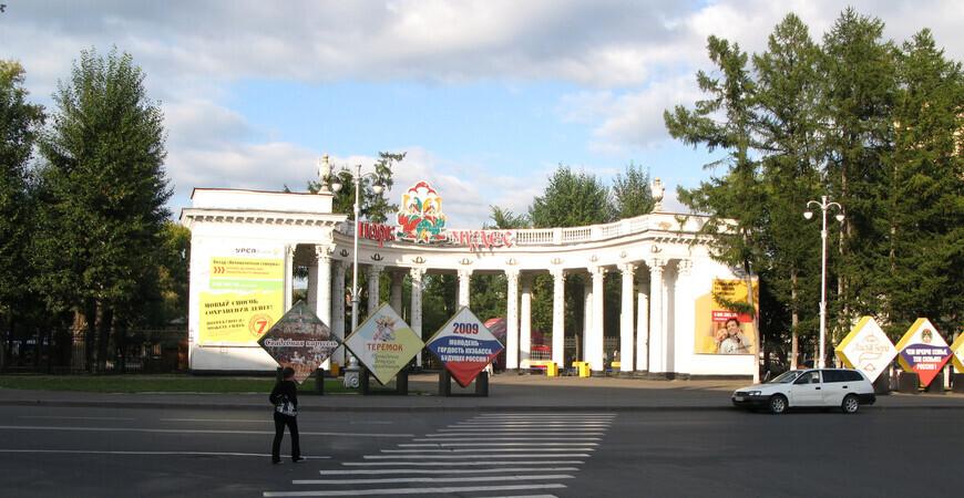 «Парк чудес» в Кемерово