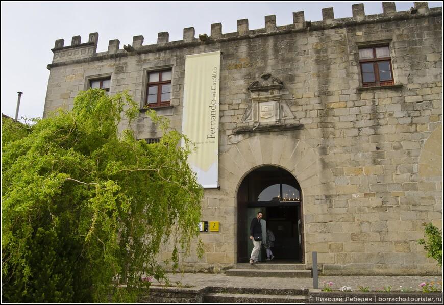Паласио-делос-Сада, место рождения Фердинанда II.