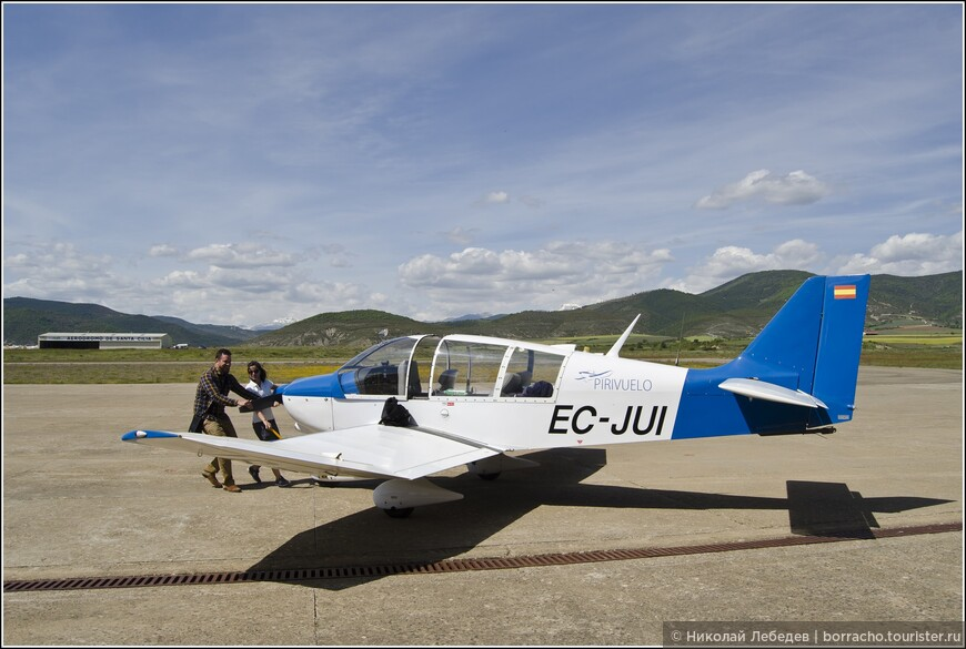 Aerodromo_002.jpg