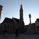 Центральная площадь и ратуша Шопрона