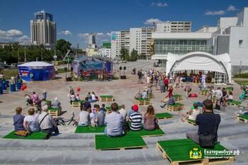 Музыкальный фестиваль «Безумные дни» пройдёт в Екатеринбурге