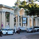 Приморский парк им. Ю. А. Гагарина в Ялте