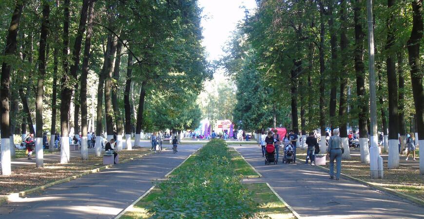Парк мира в Коломне