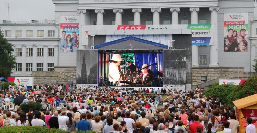 Венский фестиваль музыкальных фильмов— 2020