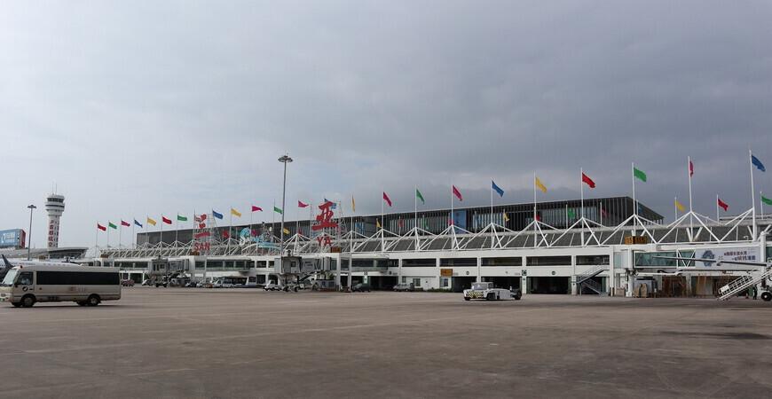 Аэропорт Саньи «Феникс»