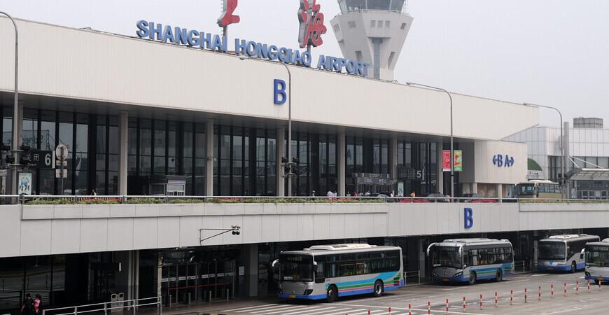 Международный аэропорт Шанхая «Хунцяо»