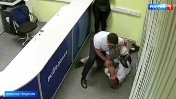 Во Внуково опоздавшие пассажиры избили сотрудника «Победы»