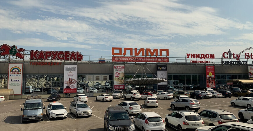 Торговый центр «Олимп» в Сочи