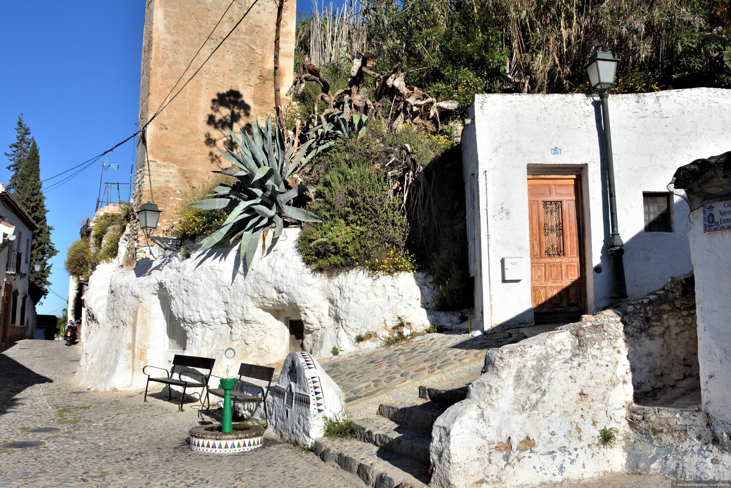 Гранада. Альбайсин и Сакрамонте