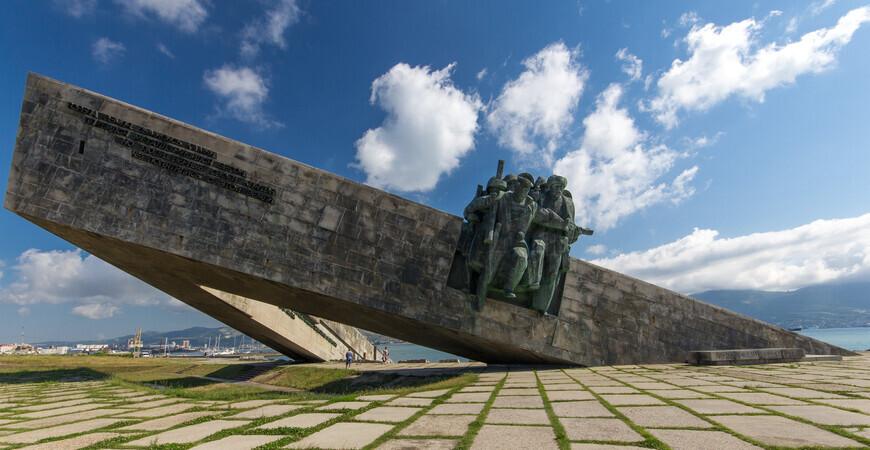 «Малая земля» в Новороссийске