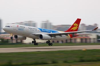 Китайская авиакомпания начала летать из Сианя во Владивосток
