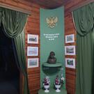 Музей-Усадьба Семёнова-Тян-Шанского