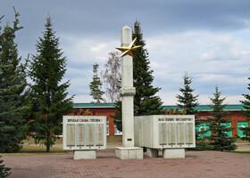 Янган-Тау