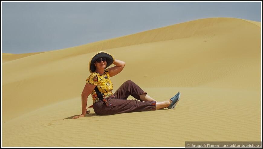 Вот они! Песчаные дюны у посёлка Сенека.
