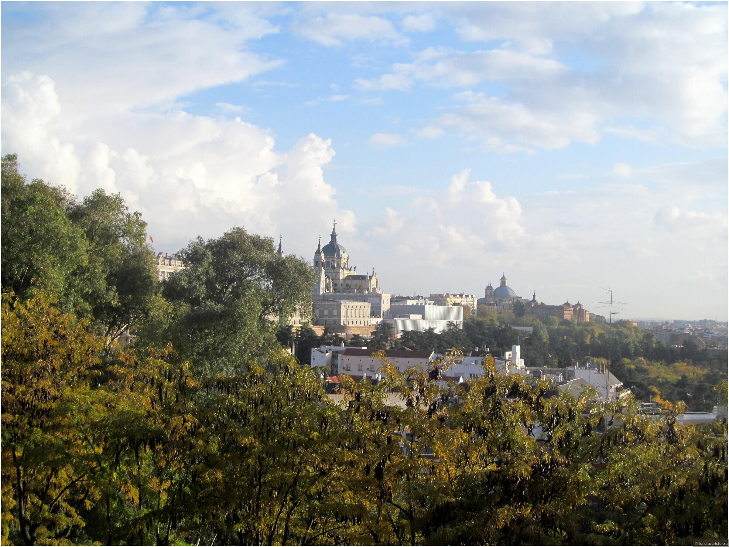Мадрид с величавой осанкой (первый и второй дни)