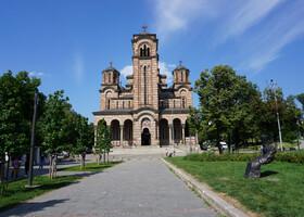 Прогулка по Белграду