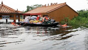 Число жертв наводнений в Китае превысило 60 человек