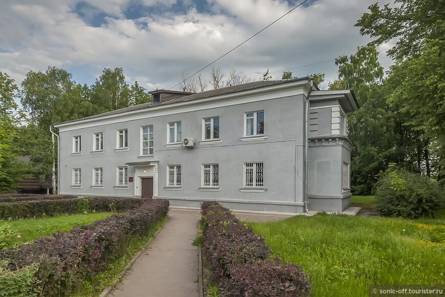 Территориальный отдел УФК по Новгородской области