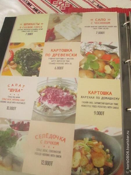 Неожиданный для Монголии ресторан