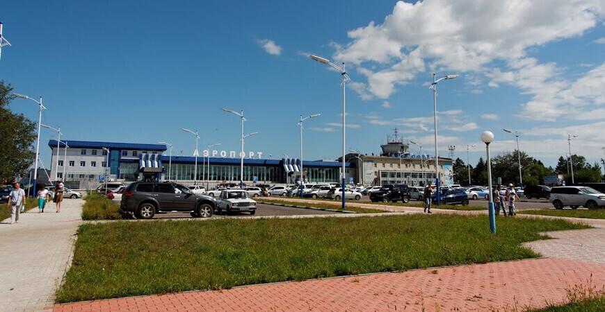 Аэропорт Благовещенска «Игнатьево» имени Николая Муравьева-Амурского