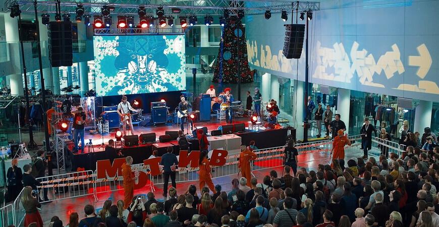 Фестиваль Старый Новый Рок