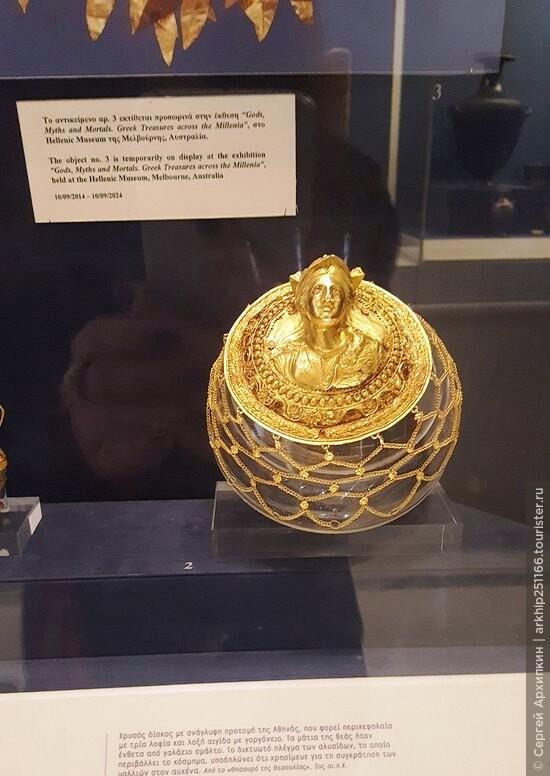 В музее Бенаки - золотые артефакты
